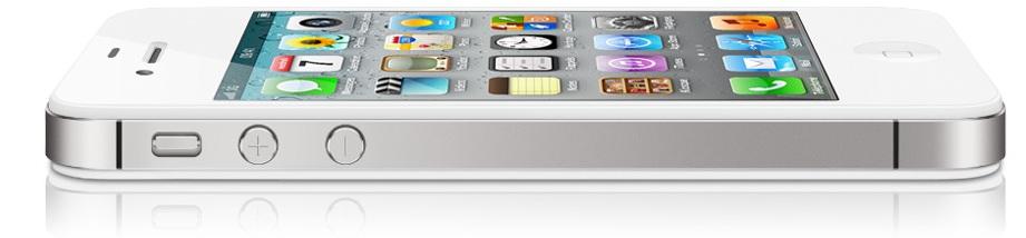 iphone 4s les prix swisscom sunrise et orange sont disponibles. Black Bedroom Furniture Sets. Home Design Ideas